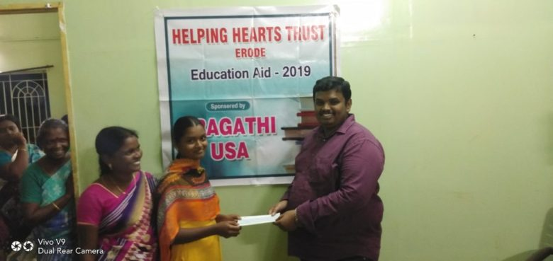 Pragathi Education AID 2019